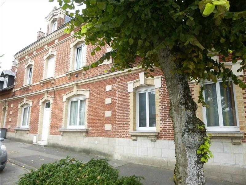 Vente maison / villa St quentin 211500€ - Photo 5
