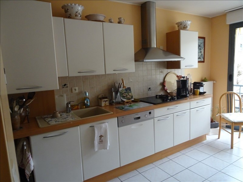 Vente appartement Soissons 262 800€ - Photo 3