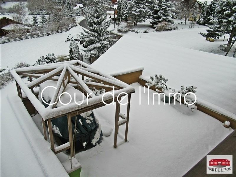 Vente de prestige maison / villa La roche sur foron 730000€ - Photo 10