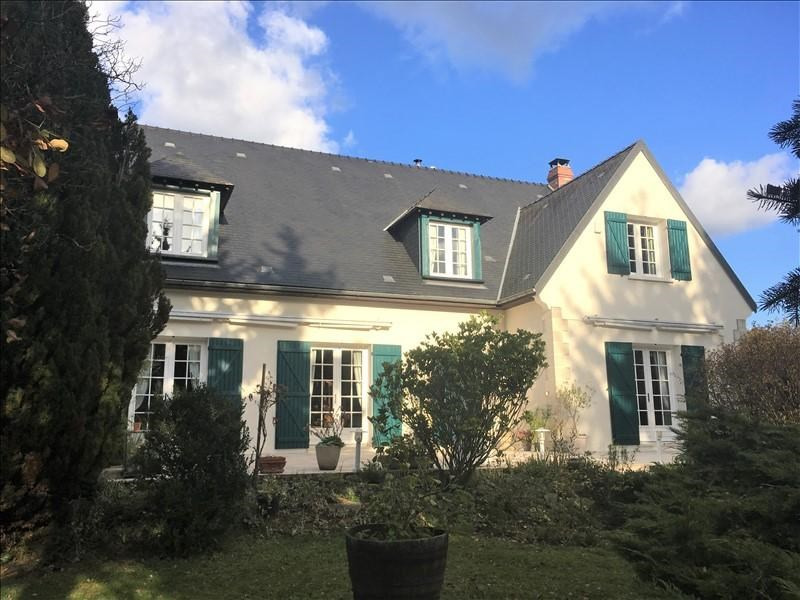 Vente maison / villa Soissons 346 000€ - Photo 1