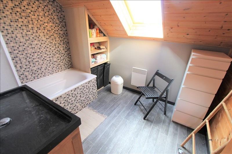 Vente maison / villa Douai 149500€ - Photo 4