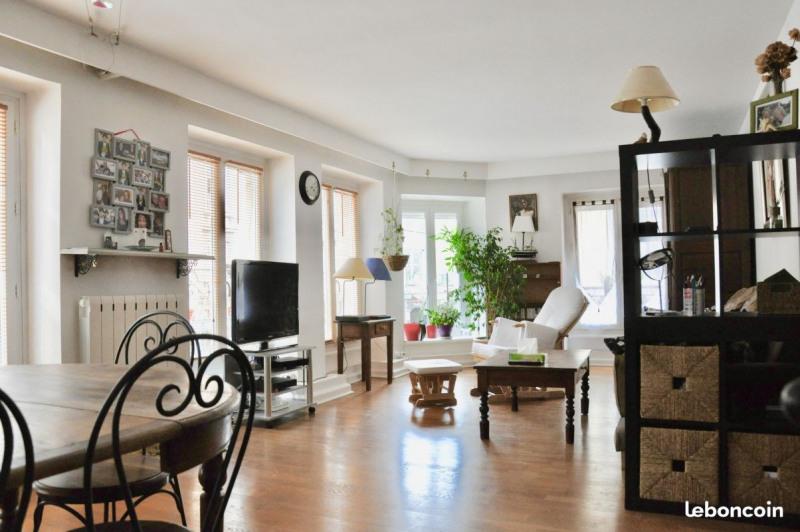 Vente appartement Villefranche sur saone 246000€ - Photo 3