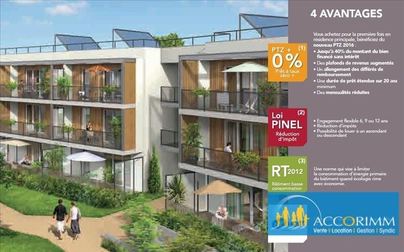 Продажa квартирa Mions 245000€ - Фото 7