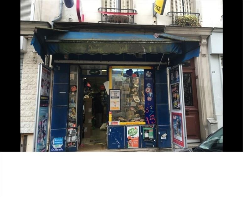 Venta  tienda Paris 14ème 297000€ - Fotografía 1