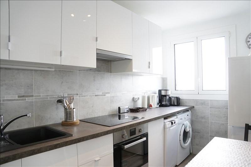 Vente appartement Ivry sur seine 280000€ - Photo 2