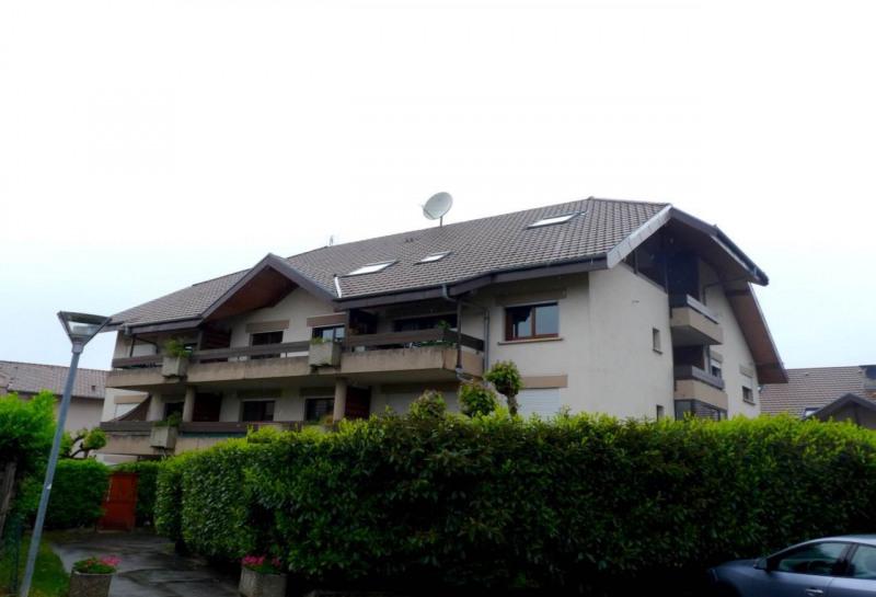 Venta  apartamento Douvaine 169000€ - Fotografía 3