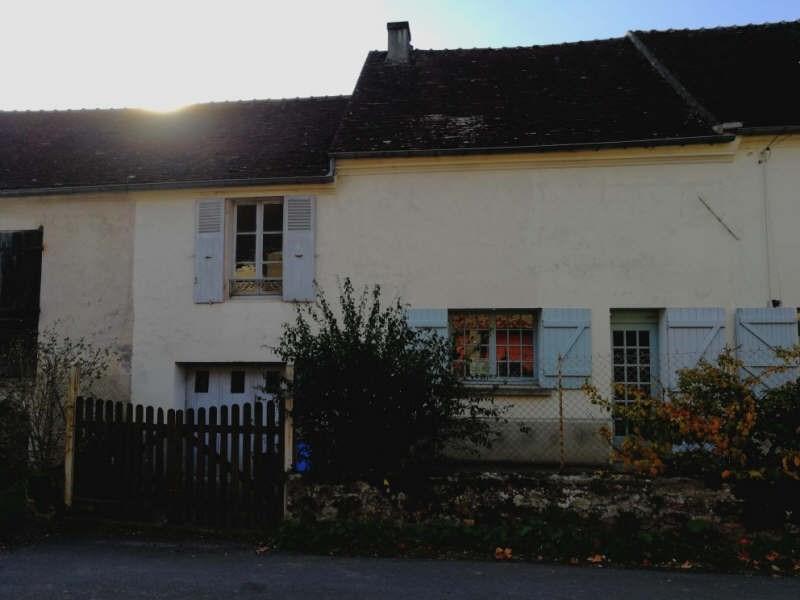 Vente maison / villa La ferte sous jouarre 128000€ - Photo 5