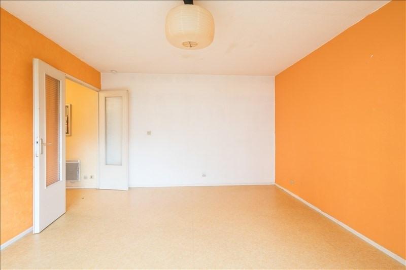 Vente appartement Grenoble 81000€ - Photo 8