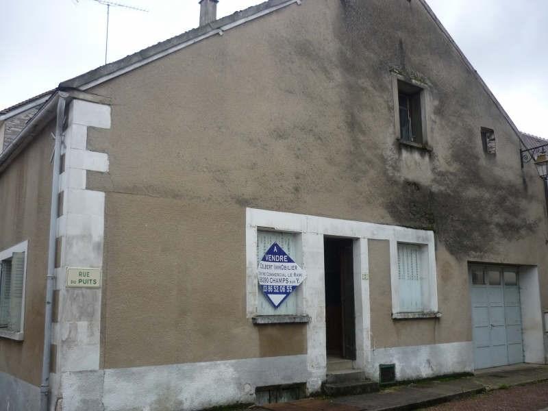 Vente maison / villa Val de mercy 67000€ - Photo 1