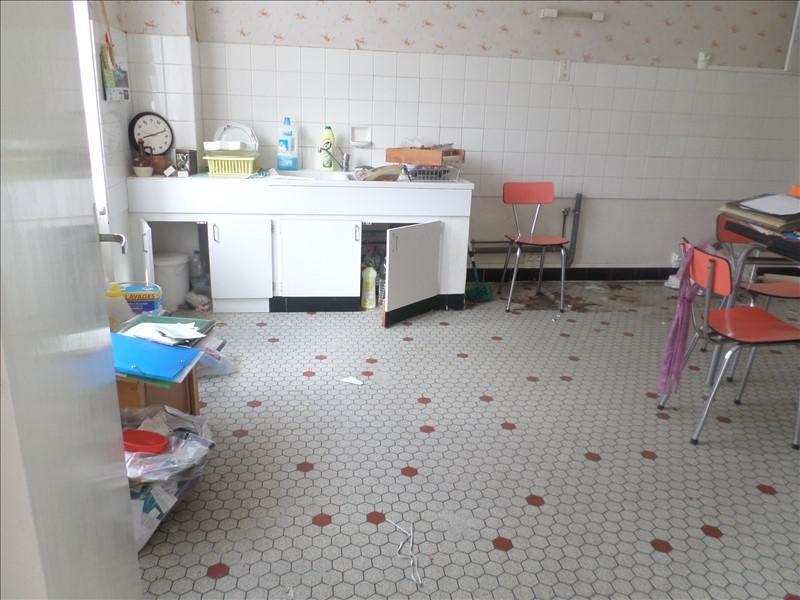 Vente maison / villa Mazerolles 50000€ - Photo 2