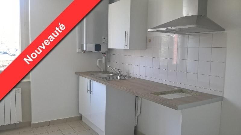 Location appartement Villeurbanne 415€cc - Photo 1