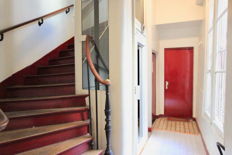 Vente appartement Paris 9ème 1120000€ - Photo 10