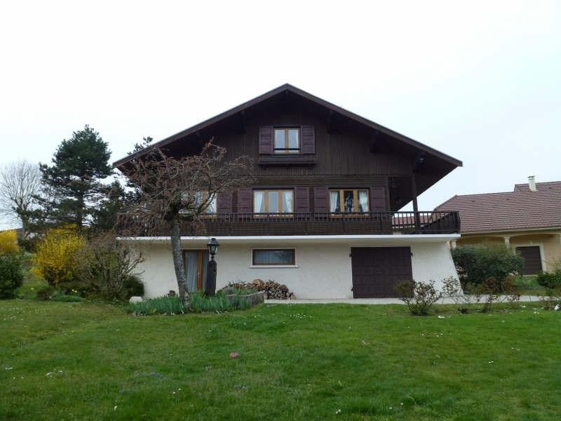 Vente maison / villa Aiguebelette le lac 290000€ - Photo 1