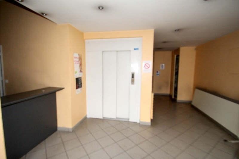 Vente immeuble St omer 212000€ - Photo 4