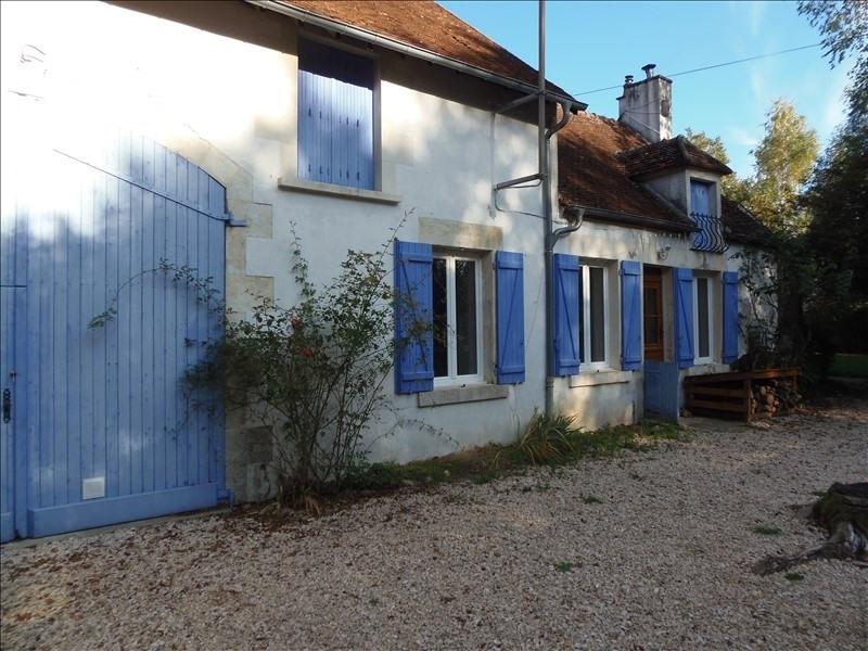 Vente maison / villa Sancerre 133000€ - Photo 1