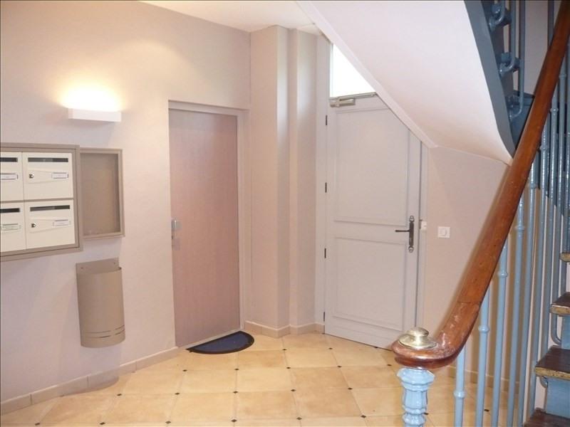 Location appartement Bois le roi 550€ CC - Photo 5