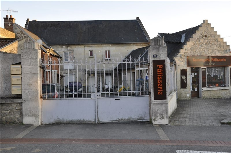 Vente immeuble Soissons 247 000€ - Photo 1
