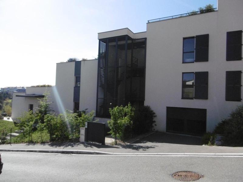 Location appartement Limonest 725€ CC - Photo 8