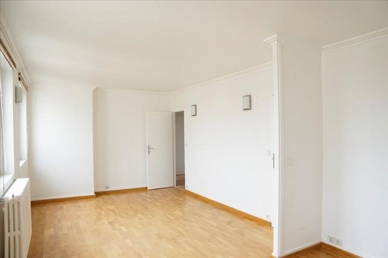 出售 公寓 Ivry sur seine 223650€ - 照片 2