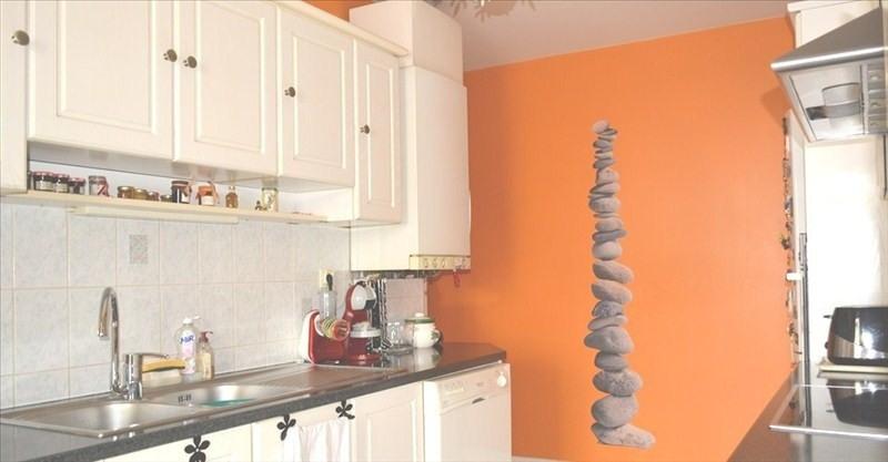 Vente appartement Villeurbanne 314000€ - Photo 6