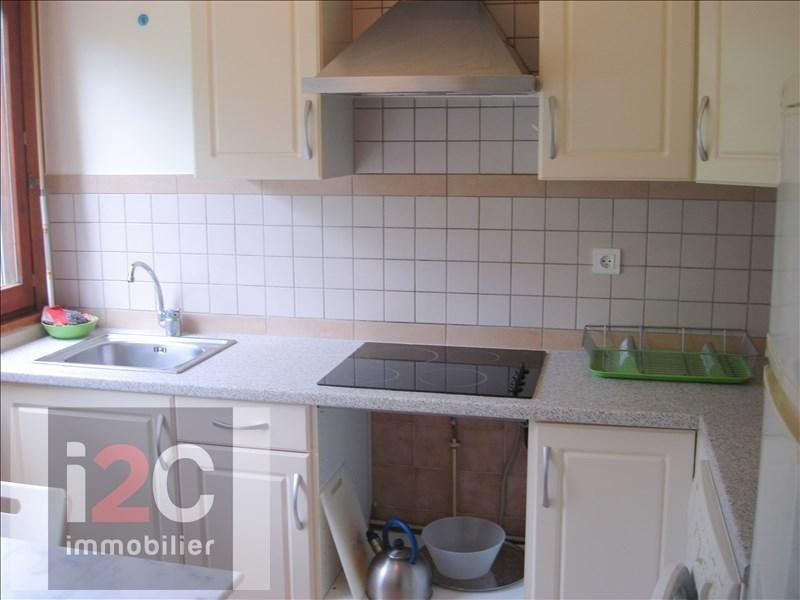 Location appartement Ferney voltaire 758€ CC - Photo 2