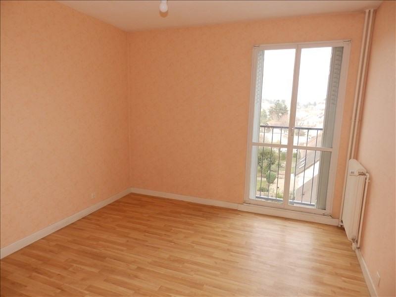 Vente appartement Moulins 70000€ - Photo 4