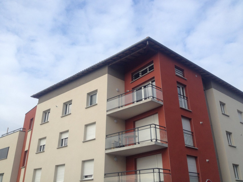 Location local commercial Toulouse 575€ CC - Photo 1