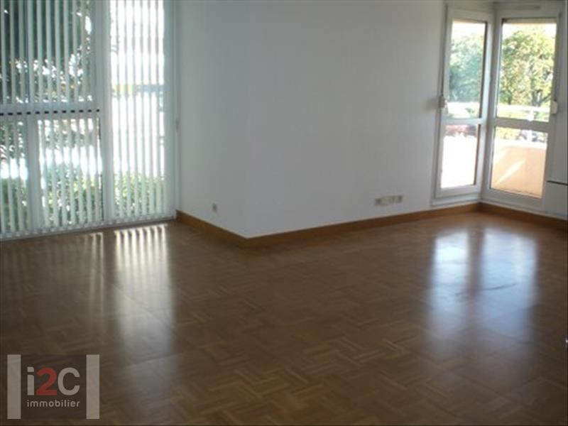 Location appartement Ferney voltaire 1501€ CC - Photo 3