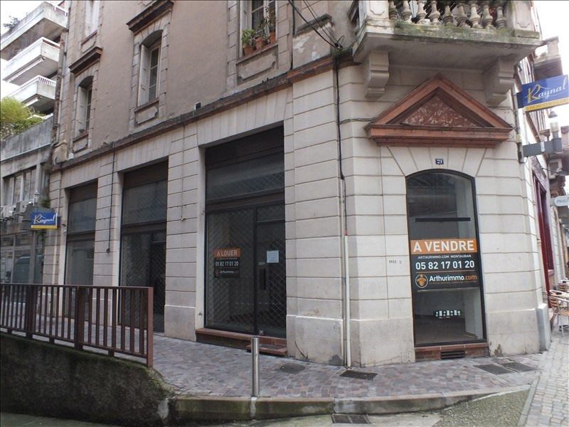Vente local commercial Montauban 120 000€ - Photo 11