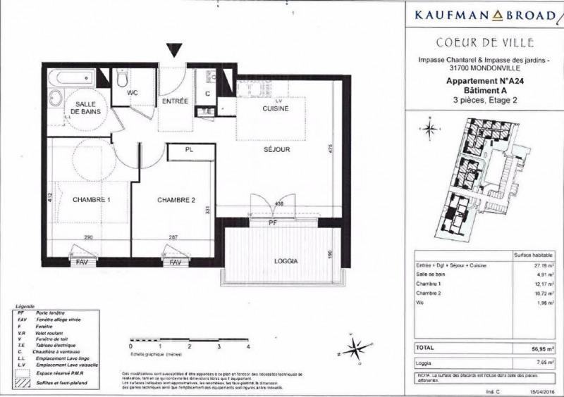 Location appartement Mondonville 665€ CC - Photo 1