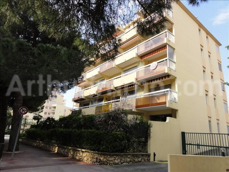 Rental apartment Frejus 531€ CC - Picture 2