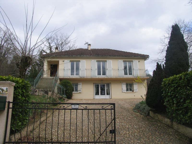Vente maison / villa Brantome 264900€ - Photo 1