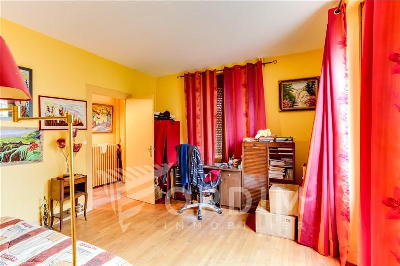 Vente maison / villa Cosne cours sur loire 179000€ - Photo 6