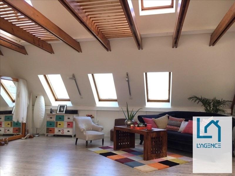 Location bureau Boulogne billancourt 2217€ HT/HC - Photo 1