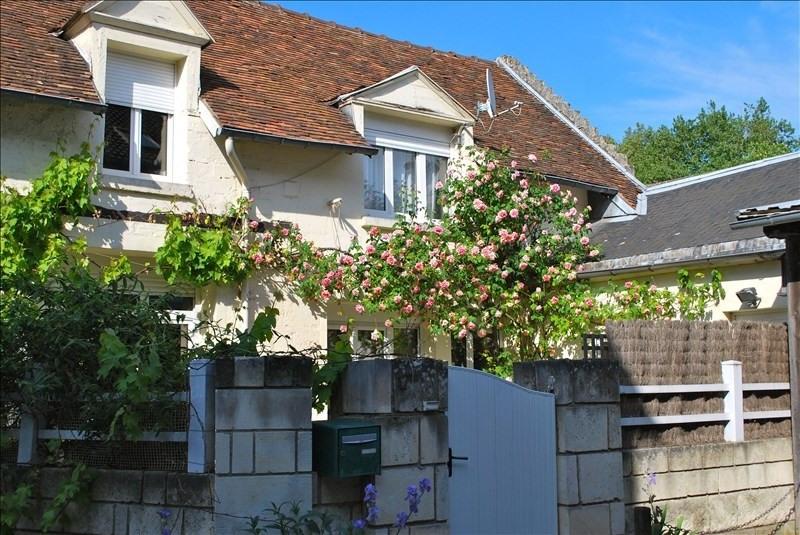 Sale house / villa Soissons 163000€ - Picture 1