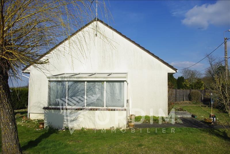 Vente maison / villa Charny 74500€ - Photo 2