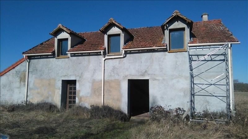 Vente maison / villa Cossaye 45000€ - Photo 1