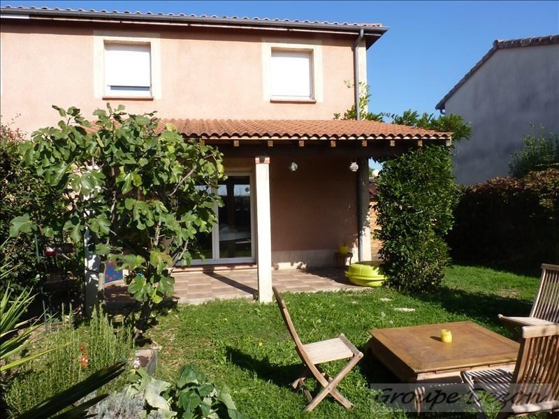 Vente maison / villa Castelginest 232000€ - Photo 1
