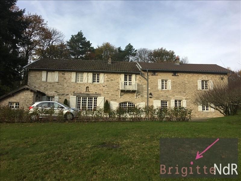 Vente maison / villa Cheissoux 250000€ - Photo 1