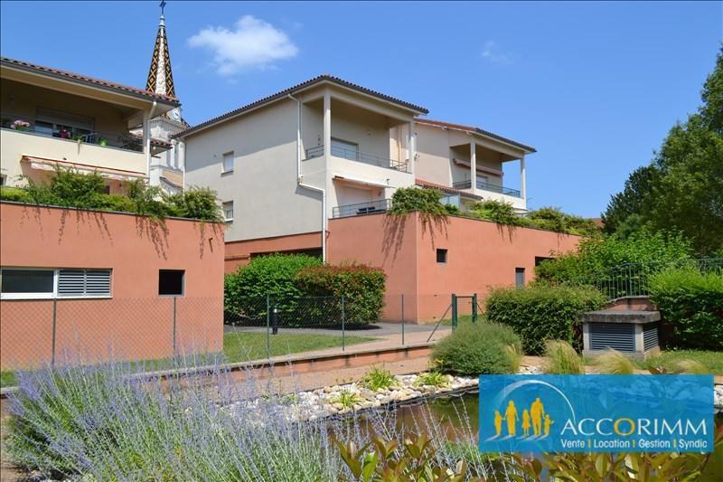 Vente appartement Mions 315000€ - Photo 2