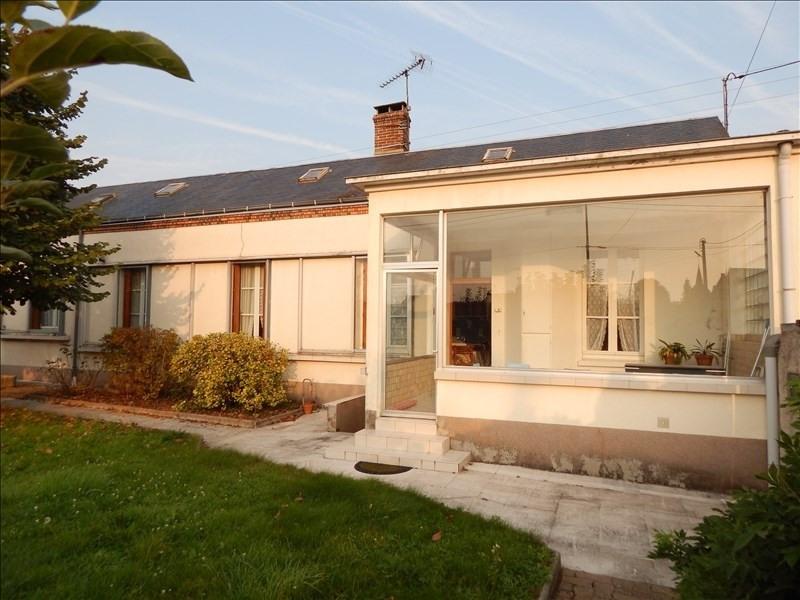 Vente maison / villa Vendôme 121000€ - Photo 1