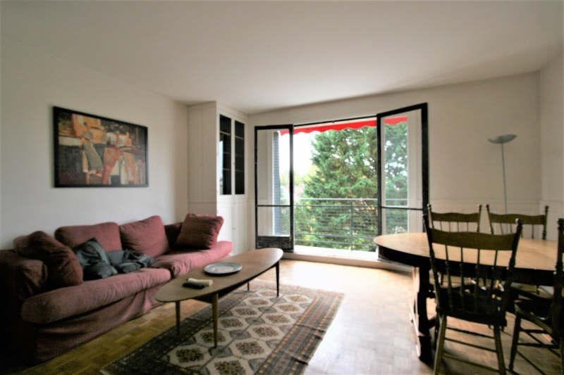 Vente appartement Fontainebleau 225000€ - Photo 1