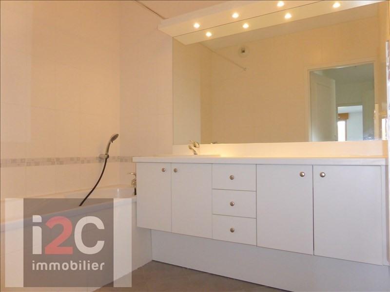 Alquiler  apartamento Prevessin-moens 1471€ CC - Fotografía 6