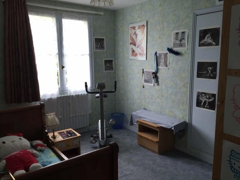Vente maison / villa Vouneuil sous biard 252000€ - Photo 8