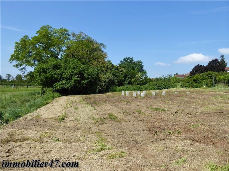 Vente terrain Le temple sur lot 24900€ - Photo 2