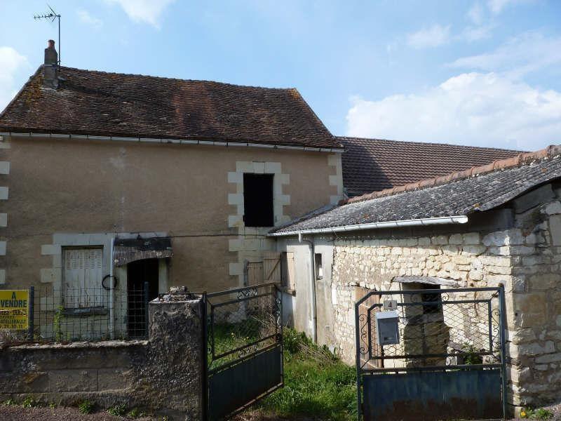Vente maison / villa Monthoiron 25000€ - Photo 1