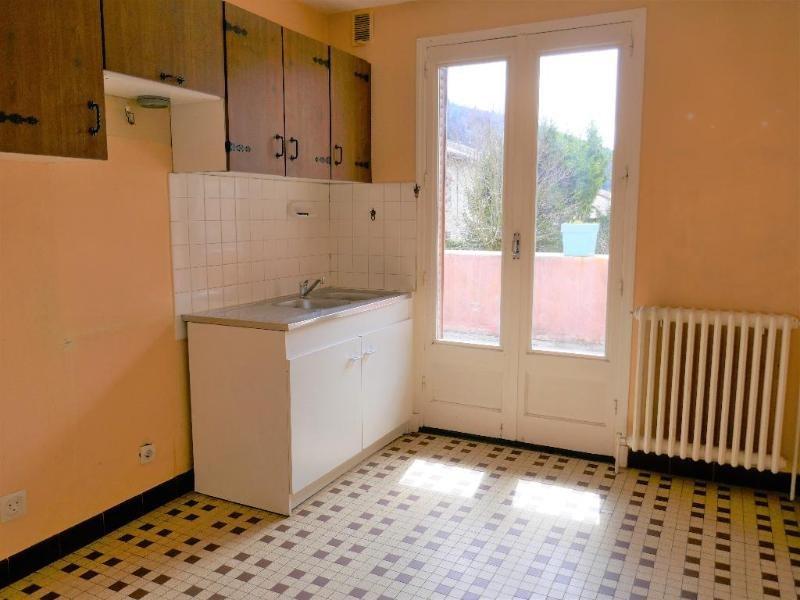 Vente maison / villa Martignat 97000€ - Photo 4