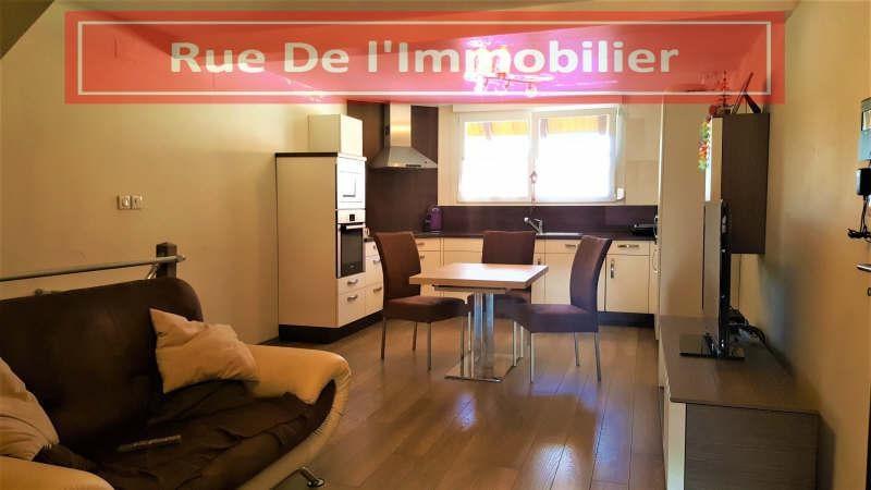 Vente appartement Oberhoffen sur moder 141500€ - Photo 1
