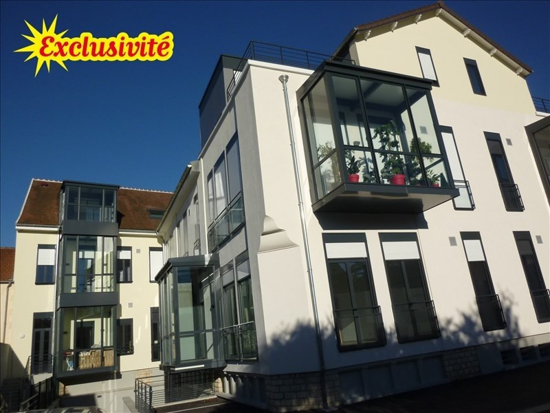 Sale apartment Auxerre 230 000€ - Picture 5