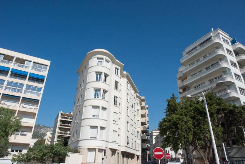 Verkauf wohnung Toulon 88000€ - Fotografie 1